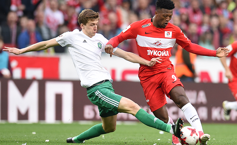 FC Spartak Moscow vs FC Tom Tomsk – Russian Premier League