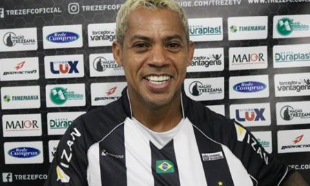 Marcelinho Paraíba Treze apresentação