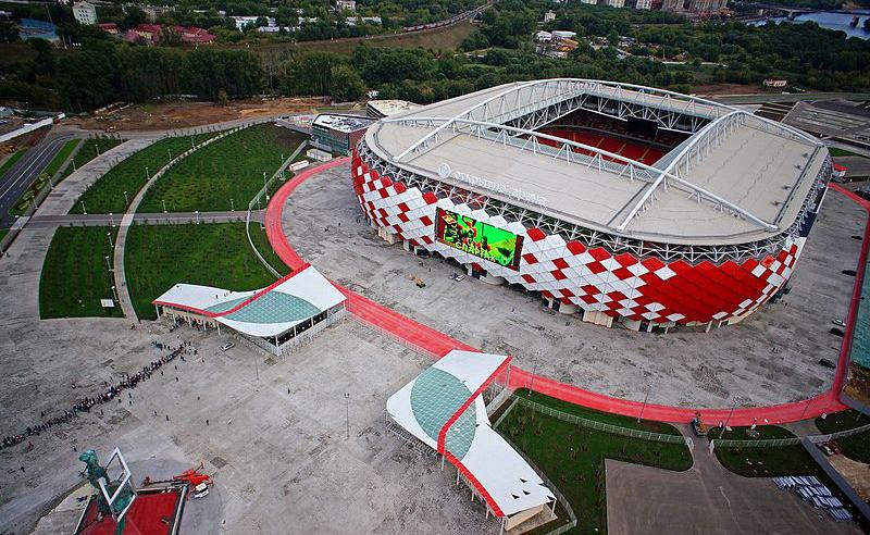 Arena Aberta