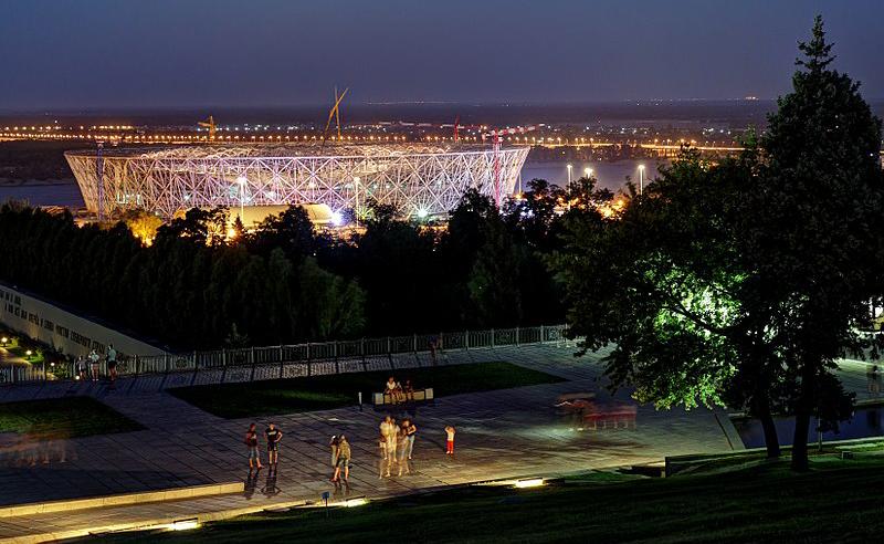 Arena Volgogrado