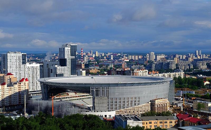 Estádio Central Ekaterimburgo