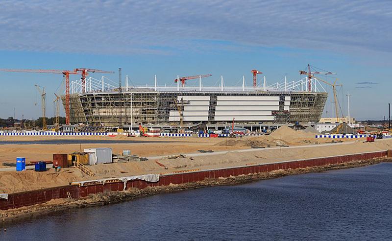 Estádio de Kaliningrado