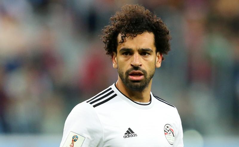 Salah do Egito