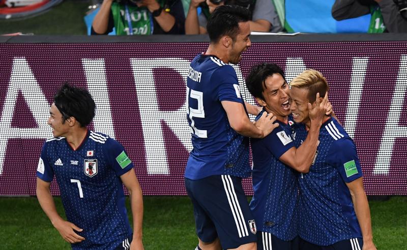 Seleção Japonesa