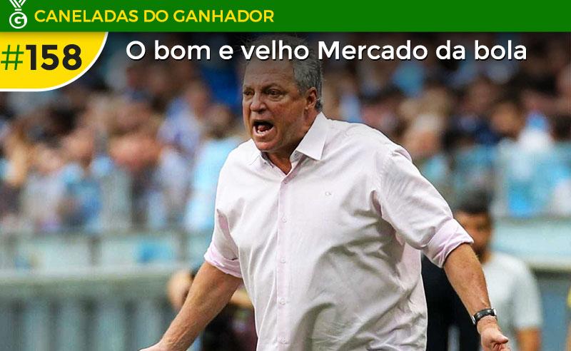 Abel é do Flamengo